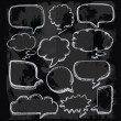 Stock Vector: Speech bubbles on chalkboard