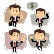 Vector businessman in various poses — Stock Vector #36571839