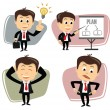 Vector businessman in various poses — Stock Vector #36571857