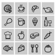 Food Icons — Stock Vector #39669207