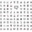 Vector black education icons set — Stock Vector #40537159