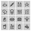 Vector black kitchen icons set — Stock Vector