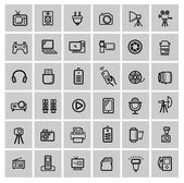 Vector set of electronic devices — Vector de stock