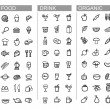 Vector black beverage, food, kitchen icons set — Stock Vector