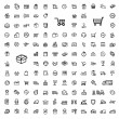 Vector black shipping icon set — Stock Vector #42468037