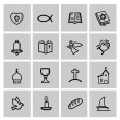 Vector black religion icon set — Stock Vector