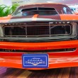 Stock Photo: 1970 Dodge Challenger