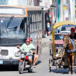 Urban Scene in Cuba — Stock Photo