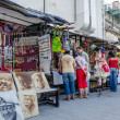 Small Businesses Flourishing in Cuba — Stock Photo