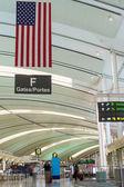 Images of Toronto's Airport — Zdjęcie stockowe