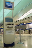 Images of Toronto's Airport — Stock Photo