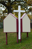 Christian Cross at the Entrance of a Protestant Church — Stock Photo
