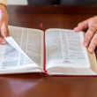 Bible study by a man of God or Pastor — Stock Photo #46138929