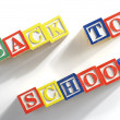Back to School Blocks — Stock Photo