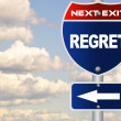Stock Photo: Regret road sign