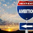 Stock Photo: Ambition road sign