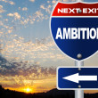 Ambition road sign — Stock Photo