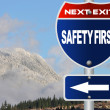 Stock Photo: Safety first road sign