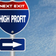Hight profit road sign — Stock Photo