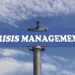 Crisis management road sign — Stock Photo #19727971