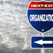 Stock Photo: Organization road sign