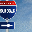 Your goals road sign - 图库照片