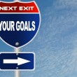 Your goals road sign — Stockfoto