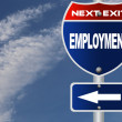 Employment road sign - Stock Photo