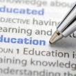 Education - Dictionary Series — Stock Photo #24513929
