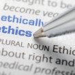 Ethics - Dictionary Series — Stock Photo