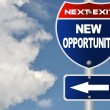 New opportunity road sign — Stock Photo