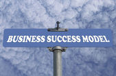 Business success model road sign — Stock Photo