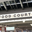 Food court sign — Stock Photo