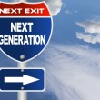 Stock Photo: Next generation road sign