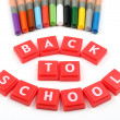 Back to school concept — Stock Photo #30847693