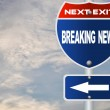 Breaking news road sign  — Stock Photo
