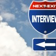 Interview road sign — Stock Photo
