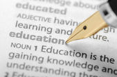 Education - Dictionary Series — Foto Stock