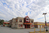 A retail outlet for CIBC bank — Stockfoto