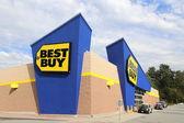 Best Buy electronics store — Stock Photo