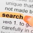 Orange marker on search word — Stock Photo