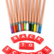 Stock Photo: Back to school concept