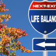 Stock Photo: Life balance road sign