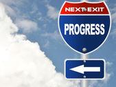 Progress road sign — Stock Photo