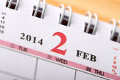 February 2014 - Calendar series — Stock fotografie