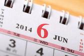 Junho de 2014 - série de calendário — Fotografia Stock