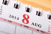 August 2014 - Calendar series — Stock Photo