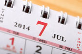 July 2014 - Calendar series — Foto de Stock