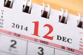December 2014 - Calendar series — Stock Photo
