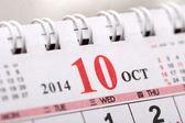 Macro Chinese Calendar 2014 - October — Stock Photo